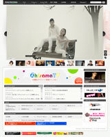 KING RECORDS OFFICIAL SITEのWEBデザイン