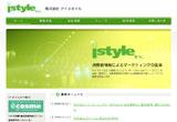 istyle 株式会社アイスタイルのWEBデザイン