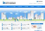 ホームページ制作会社:WEB-CYBERNET