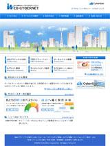 WEB-CYBERNETのWEBデザイン