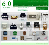 60VISIONのWEBデザイン