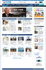FPweb.tvのWEBデザイン