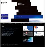 株式会社モリモトのWEBデザイン
