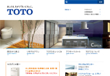 TOTOのWEBデザイン