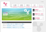 株式会社ユニクエスト・オンラインのWEBデザイン