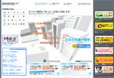 kikakuyaのWEBデザイン