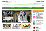 STELLA WEBマガジンのWEBデザイン