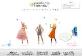 paradise tripのWEBデザイン