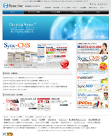 株式会社シンクライズのWEBデザイン