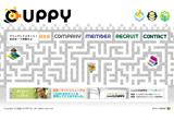 株式会社CUPPY (クーピー)のWEBデザイン