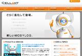 株式会社セラン(CELLANT Corporation.)のWEBデザイン