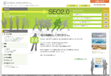 SEO・SEM:GLOBAL LINK JAPAN, inc.