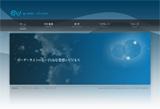 株式会社グローバル・ヴィジョンのWEBデザイン