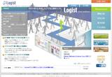 Logist-ロジスト-のWEBデザイン