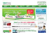 ValuePress!のWEBデザイン
