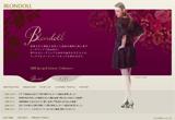 BLONDOLL|ブロンドール株式会社のWEBデザイン