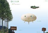 きりんこの森のWEBデザイン