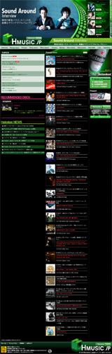 ハイネケンクラブ音楽情報サイト - HMUSIC.JPのWEBデザイン