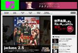 エンターテインメント:MTVJAPAN.com
