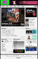 MTVJAPAN.comのWEBデザイン