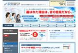 SEOSELFのWEBデザイン