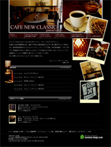 CAFE NEW CLASSIC(カフェ・ニュー・クラシック)のWEBデザイン