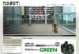 ショッピング:ROBOT PLUS ロボノバ