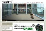 ROBOT PLUS ロボノバのWEBデザイン