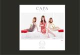 CAPA:キャパのWEBデザイン