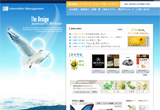 ホームページ制作会社:株式会社インフォメーション・マネージメント