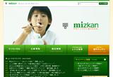 ミツカングループウェブサイトのWEBデザイン