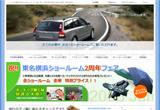 自動車・バイク:ベンツ・中古車販売 株式会社カードッグ