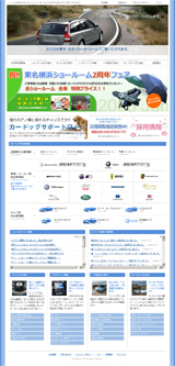 ベンツ・中古車販売 株式会社カードッグのWEBデザイン