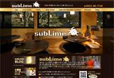 sublime サブライムのWEBデザイン