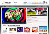 エンターテインメント:BROSTA TV | ブロスタTV