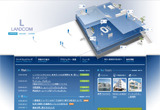 企業・オフィシャル:ランドコム株式会社