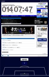 project Blue | ソニーのWEBデザイン