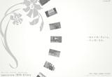 10th Story | 門司港ホテル WEDDINGのWEBデザイン