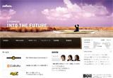 NHN Japan CorporationのWEBデザイン
