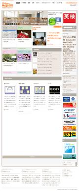 CHIeru.WebMagazineのWEBデザイン