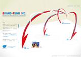 GRAND FUNK INC.のWEBデザイン