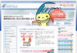 インターネットサービス:SwellCatch