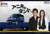 自動車・バイク:タントカスタム スペシャルサイト