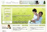 Bridal ElementsのWEBデザイン