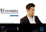 イチロー51CHANNELのWEBデザイン