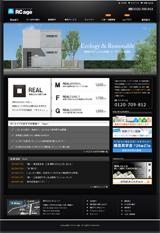 RCエイジのWEBデザイン