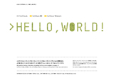 HELLO, WORLD! - SoftBankのWEBデザイン
