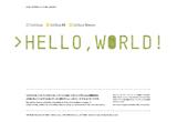 HELLO, WORLD! - SoftBankのWEBデザイン