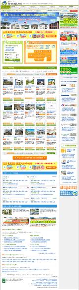 家選びネットのWEBデザイン