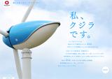 風と太陽と水と。ダイワハウス 風流鯨のWEBデザイン